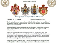 Press Release Over Orthodox Church of Albania